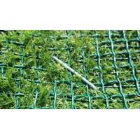 Protection des pelouses